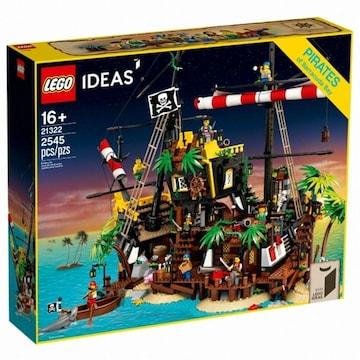 레고 아이디어 바라쿠다 해적들 (21322) (해외구매)_이미지