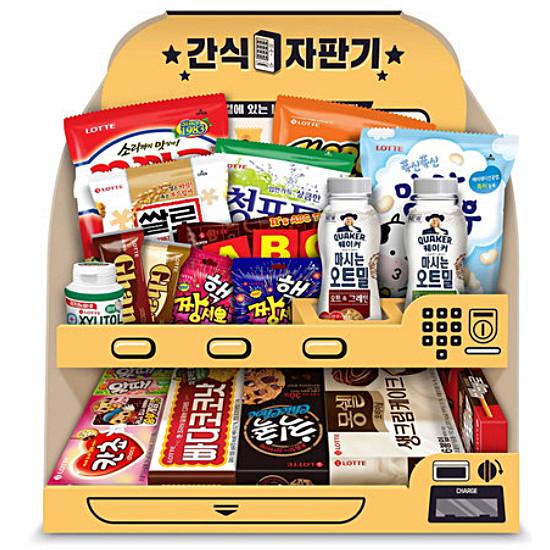 롯데제과 간식자판기 오리지널 19종(1개)