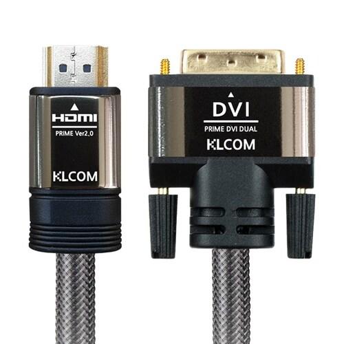 케이엘시스템 KLcom PRIME 고급형 HDMI 2.0 to DVI 케이블 (1m, KL41)_이미지