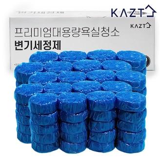 가쯔 프리미엄 대용량 욕실청소 변기세정제 50g (100개)_이미지