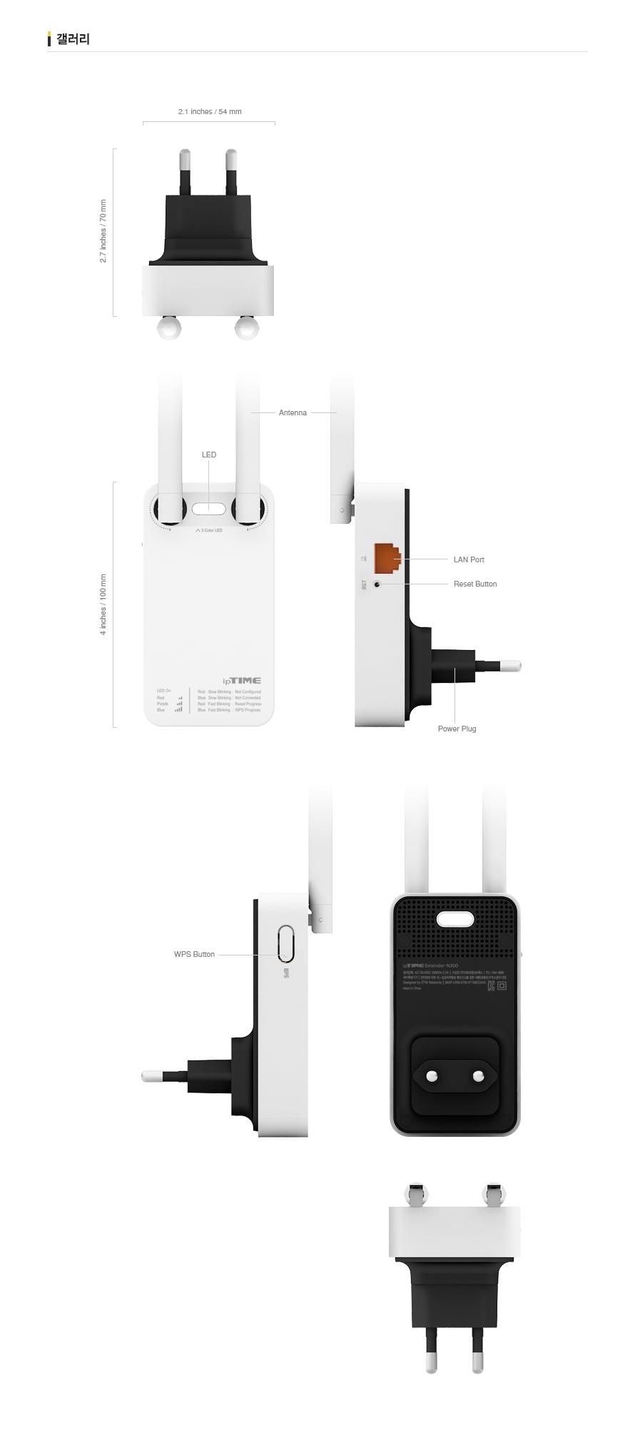 EFM ipTIME Extender-N300 무선확장기