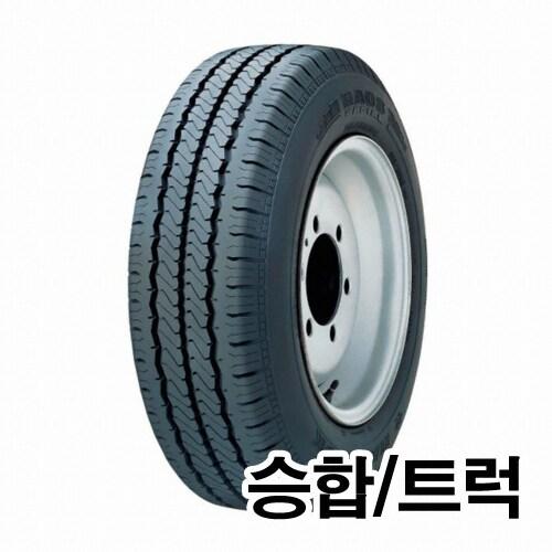 한국타이어 래디알 RA08 195/R15 8P (지정점무료장착)_이미지