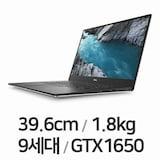 DELL XPS 15 7590 D679X7590105KR (SSD 1TB)