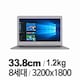 ASUS 젠북 UX330UA-FB282T SSD 256GB