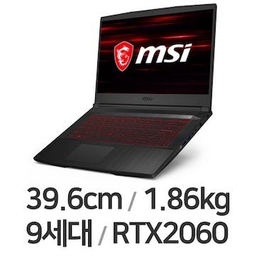 MSI GF시리즈 GF65 Thin 9SEXR 프로 (SSD 512GB)