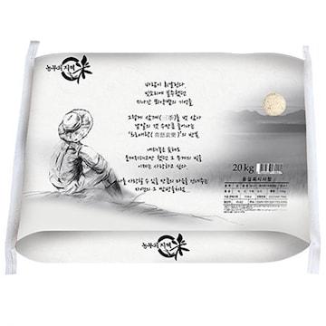 지혜루  농부의지혜 복백미 20kg (1개)