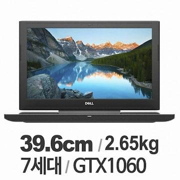 DELL 인스피론 15 7577 D605KR(SSD 256GB + 1TB)