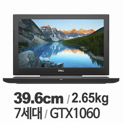DELL 인스피론 15 7577 D605KR (SSD 256GB + 1TB)_이미지