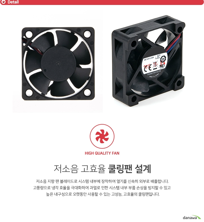 COOLERTEC  CT-FA05015H12LFA