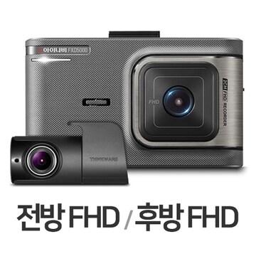 팅크웨어 아이나비 FXD5000 2채널 (32GB)_이미지