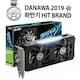 이엠텍 지포스 GTX 1660 SUPER STORM X Dual OC D6 6GB_이미지