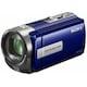 SONY HandyCam DCR-SX45 (배터리 패키지)_이미지
