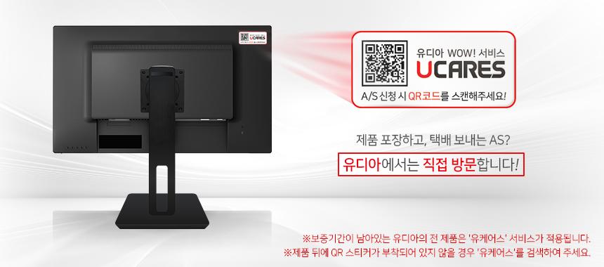 제이씨현 UDEA EDGE 27FG2 유케어 75 시력보호 블랙 무결점