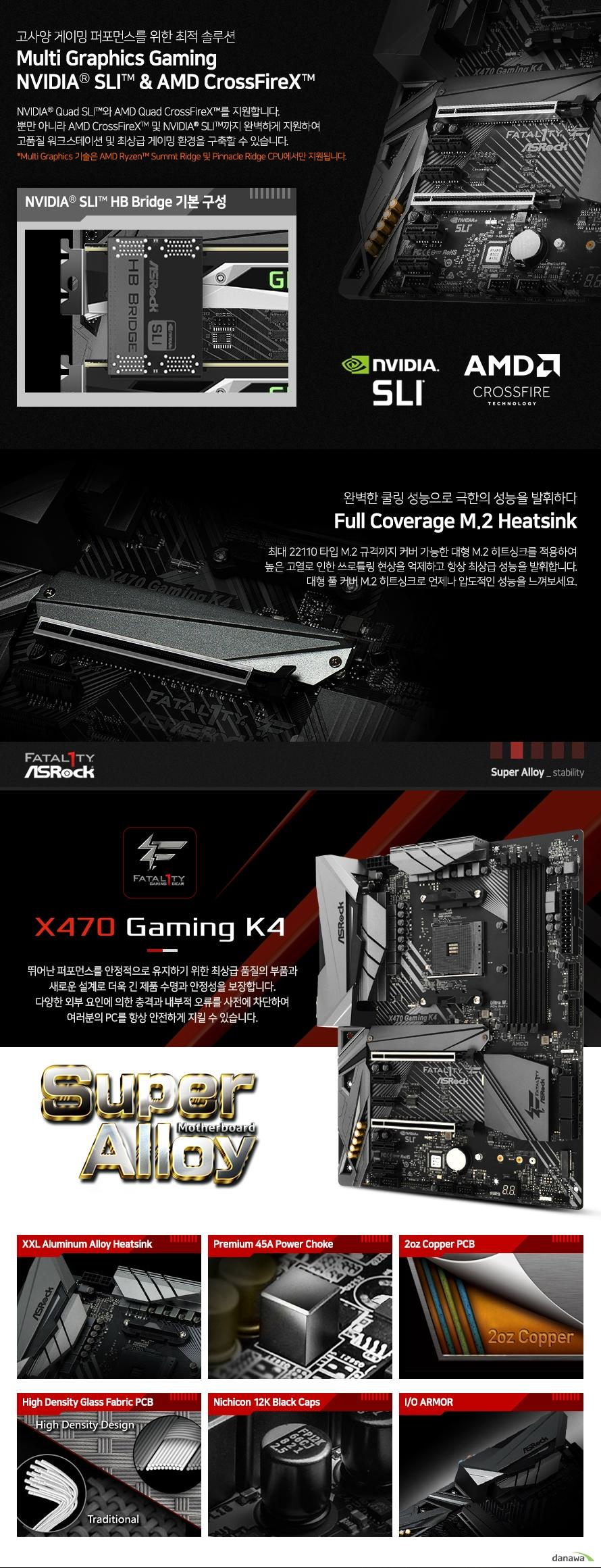 ASRock FATAL1TY X470 Gaming K4 에즈윈