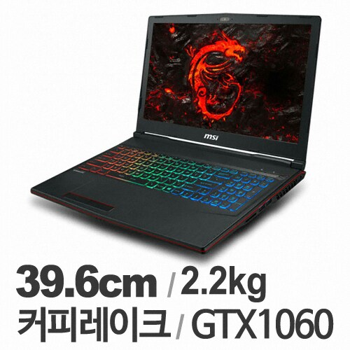 MSI GP시리즈 GP63 Leopard 8RE WIN10 (SSD 128GB)_이미지