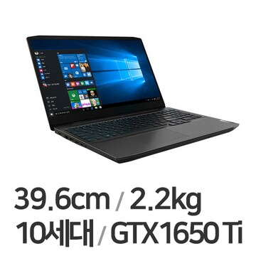 레노버 아이디어패드 게이밍 3i 15IMH I7 LEGEND PRO W10(SSD 256GB)