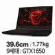 MSI GF시리즈 GF63 Thin 9SC-i7 파워팩 프로 WIN10 (SSD 256GB)_이미지
