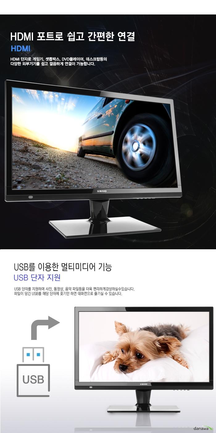 HDMI USB 지원