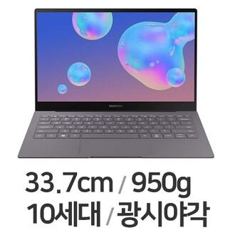 삼성전자 갤럭시북S NT767XCL-KLTE (512GB)_이미지