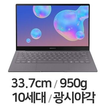 삼성전자 갤럭시북S NT767XCL-KLTE