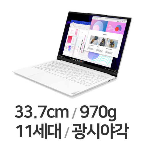 레노버 요가 Slim7 Carbon13ITL5 82EV002UKR(SSD 256GB)