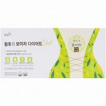 휴럼  황후의 보이차 다이어트 56정 (3개)