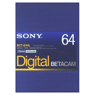 SONY BCT-D64L Betacam 64분 DV테이프 (10개)_이미지