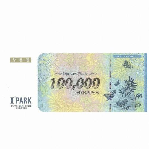 아이파크백화점 상품권(10만원)