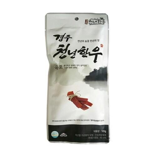 경주시 경주천년한우 한우육포 50g (6개)_이미지