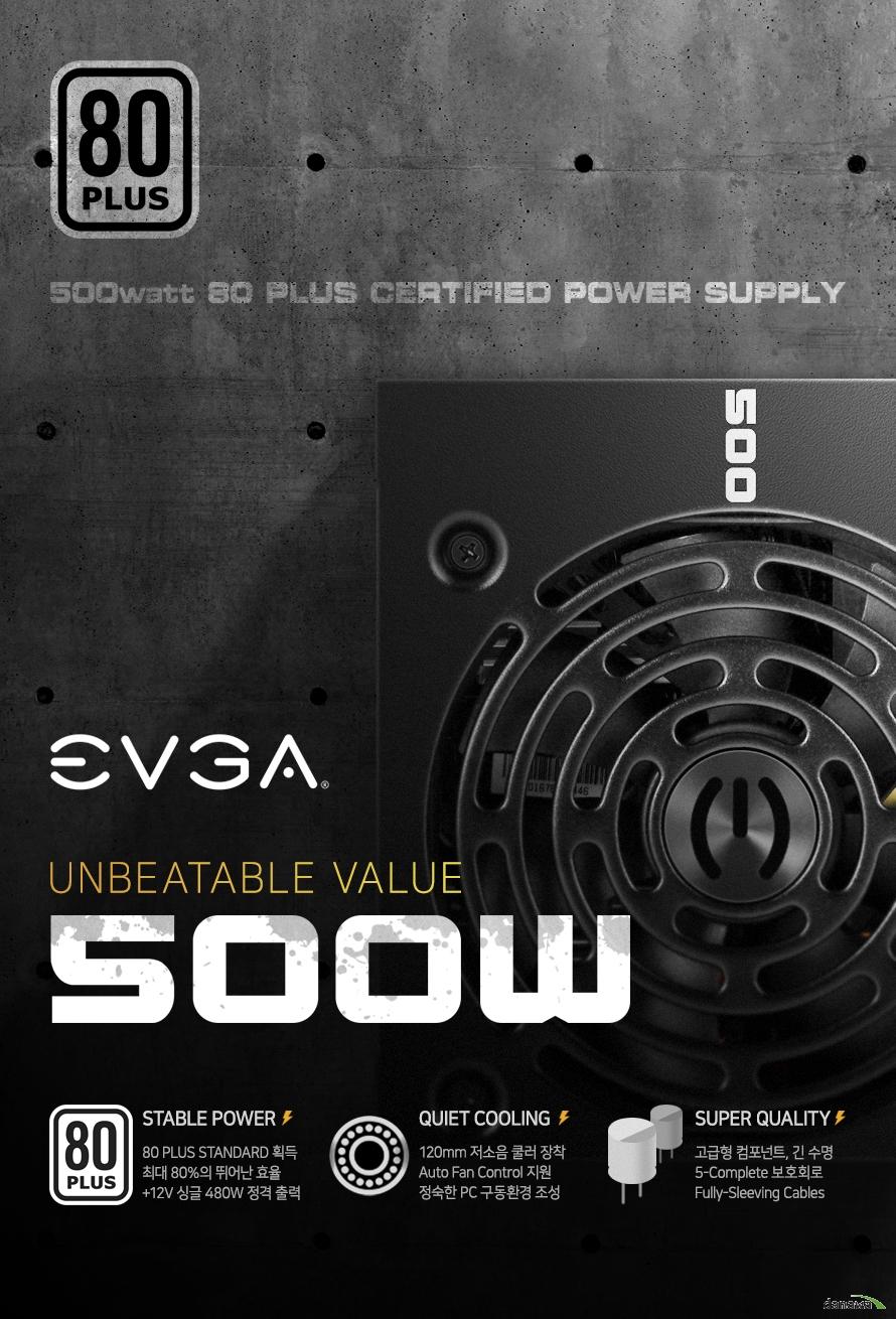 EVGA 500 W1 80PLUS