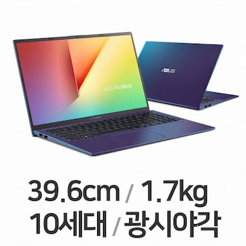 ASUS 비보북 X512FA-BQ1634 (SSD 256GB)