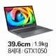 LG전자 2018 울트라PC GT 15UD780-PX50K (기본)