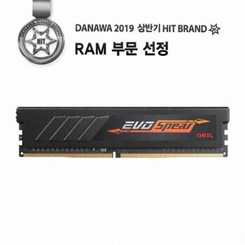 GeIL DDR4 8G PC4-24000 CL16 EVO SPEAR