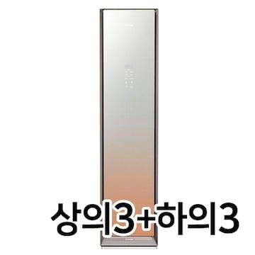 삼성전자 에어드레서 DF60N8700MG(본체)