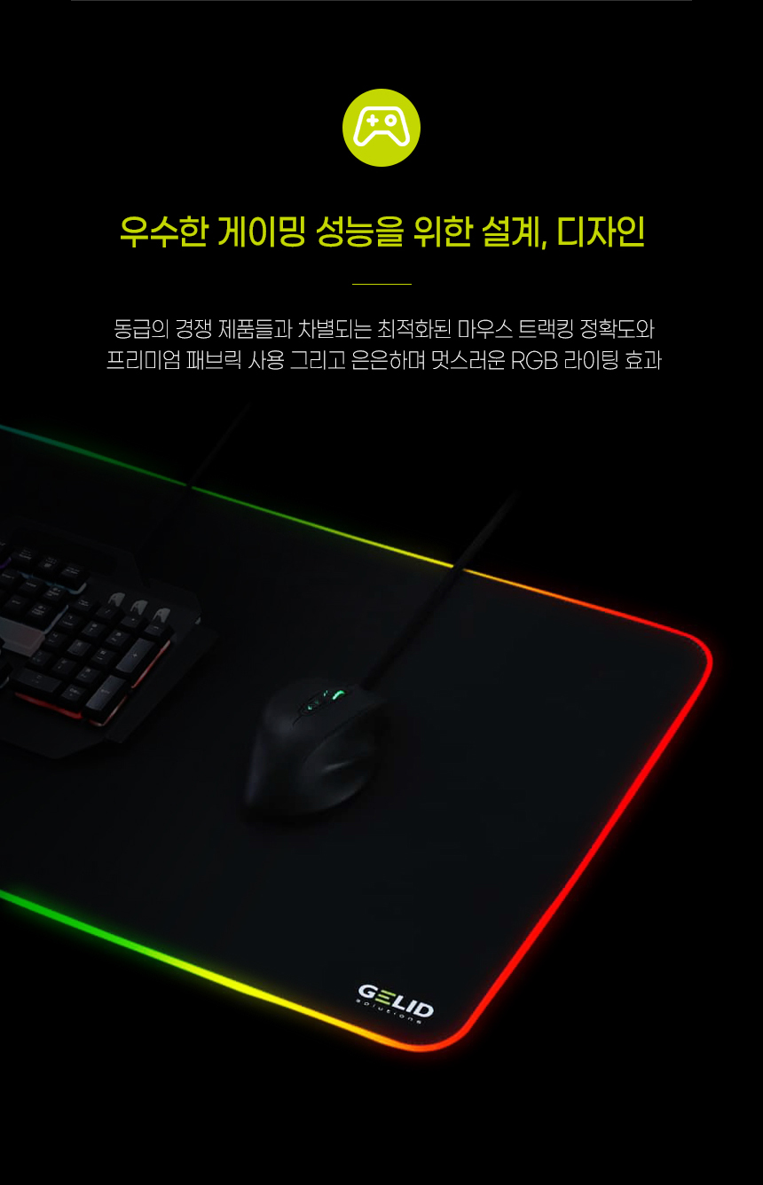 GELID NOVA S Gaming Mouse Pad