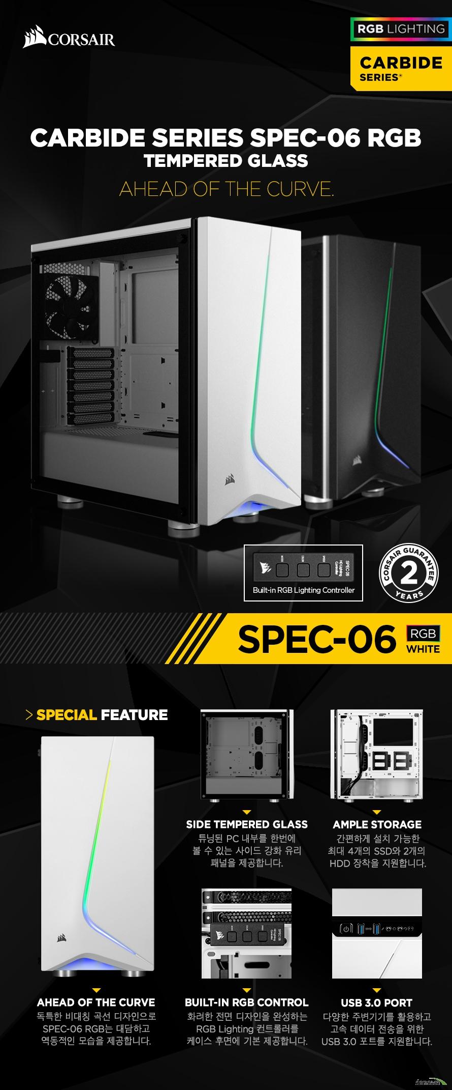CORSAIR CARBIDE SERIES SPEC-06 RGB WHITE