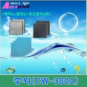 호환품제조사  중외 CW-300A 호환용 헤파2+탈취2+항균필터4장_이미지