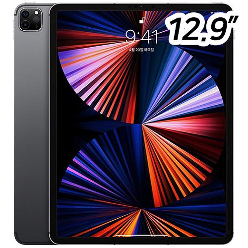 위메프 APPLE 아이패드 프로 12.9 5세대 Wi-Fi 256GB(정품) (1,509,000/무료 ...