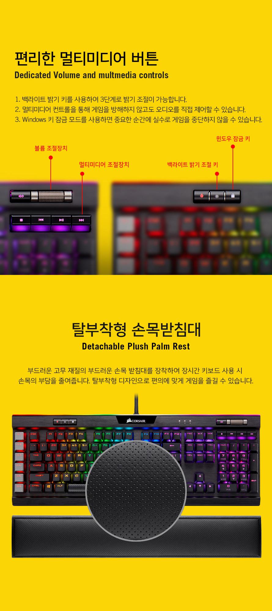 CORSAIR  K95 RGB PLATINUM XT(갈축)