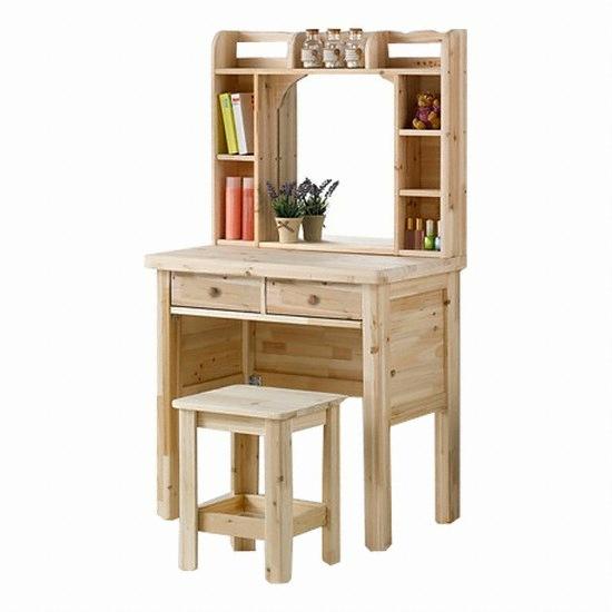 현대디자인가구 우아미가구 아이엔 삼나무 화장대세트 종합정보 ...