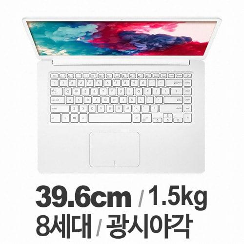ASUS 비보북 X510UA-BQ491 (SSD 256GB)_이미지