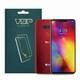 LG V40 뷰에스피 풀커버 액정+유광 후면 보호필름 (액정 2매+후면 2매)_이미지
