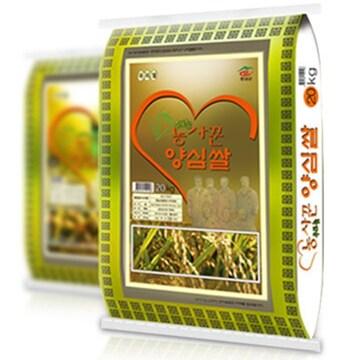 창녕영농단  우포늪 농사꾼 양심쌀 20kg (19년 햅쌀) (1개)