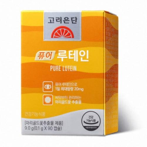 고려은단 퓨어 루테인 90캡슐 (3개)_이미지