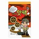 김상병 흔드는 지퍼핫팩 110g