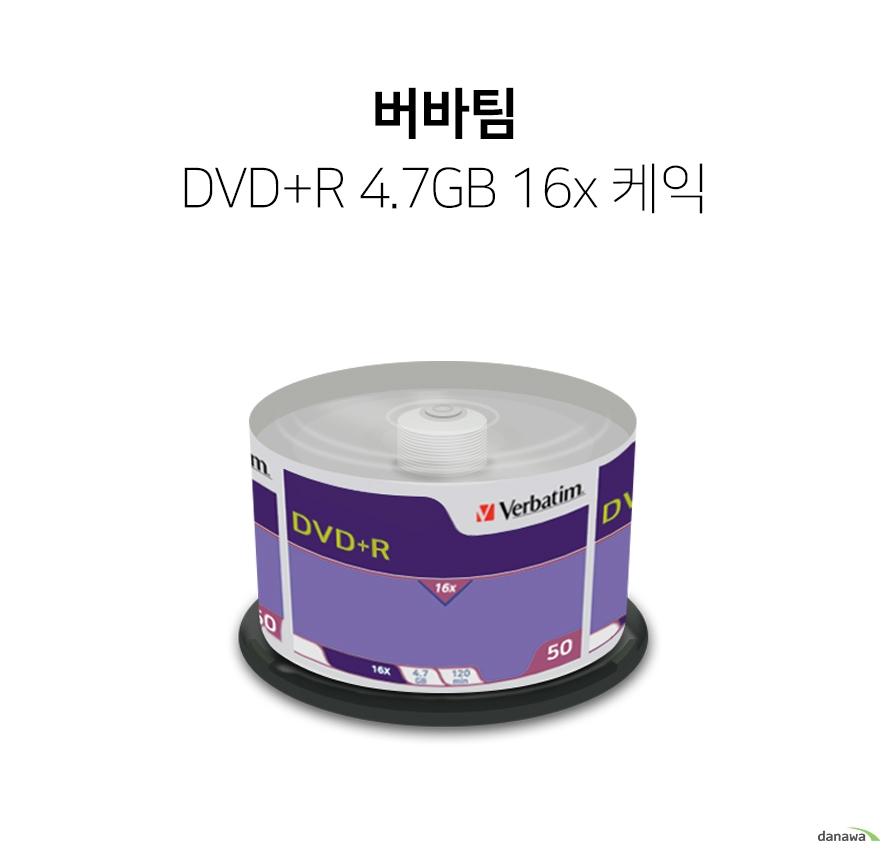 버바팀 DVD+R 4.7GB 16x 케익 공미디어 공미디어는 빛을 이용해 기록과 판독을 하는 미디어로, 광미디어로도 불립니다. 상품상세정보 제품분류 공미디어(DVD) 용량 4.7GB 패키지 장수 50장 최고 배속 16x 패키지 형태 케익통 미디어 종류 DVD+R