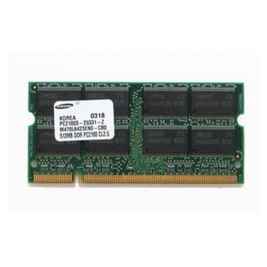 삼성전자 노트북 DDR  512M PC-2100_이미지