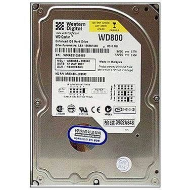 WD  WD  80GB  7200rpm  WD800BB 볼_이미지