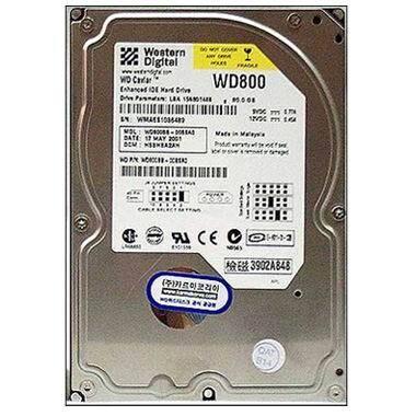 Western Digital WD WD  80GB  7200rpm  WD800BB 볼_이미지