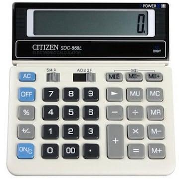 시티즌 SDC-868L